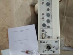 Прибор контроля пламени Ф34. 2 ;Ф34. 3