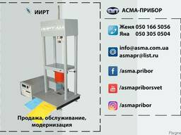 Приборы pH-метр, кислородомер, иономер, АН7529