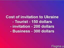 Price for invitation to Ukraine