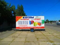 Прицеп рекламный, прицеп под рекламу Днепропетровск