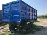 Прицеп тракторный 2ПТС-9 (полуприцеп НТС-16) - фото 5