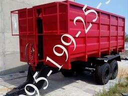 Прицеп тракторный 2ПТС-9 зерновоз