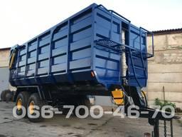 Тракторный прицеп НТС-16 ( зерновоз)