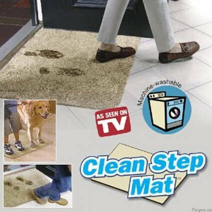 Придверный коврик Clean Stеp Mat