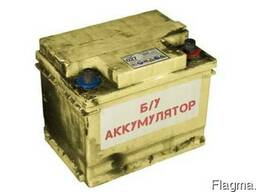 Прием аккумуляторов б/у, скупка б/у аккумуляторов