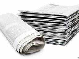 Прием газеты макулатуры.