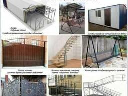 Приглашаем в сотрудничеству по продаже металлоконструкций