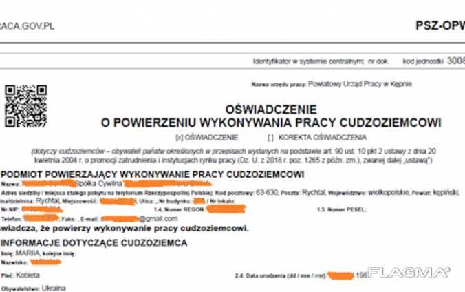Приглашение на работу в Польшу 180/180, 180/360, /360-360 Oświadczenie, Zezwolenia typu A.