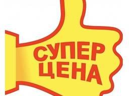 Помощь в оформлении рабочей визы в Польшу, Чехию