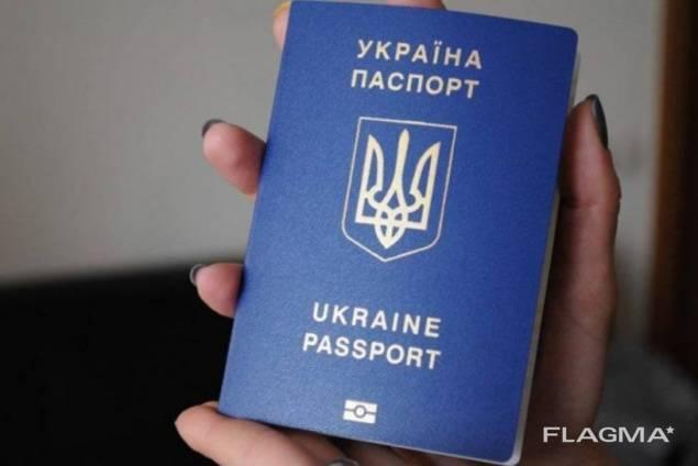 Приглашения для пересечения границы по биометрическому паспорту в Польшу