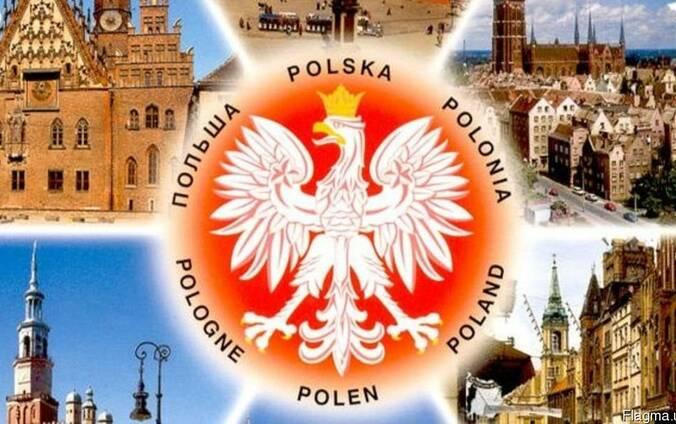 Приглашения на рабочую визу в Польшу