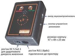 Принтерний кухонний дзвінок KC12EW для кафе чи ресторану
