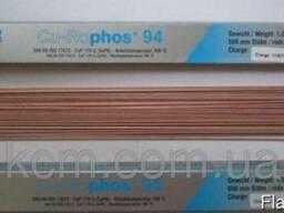 Припой Cu-Rophos 94, меднофосфорный