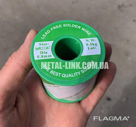 Припой оловянный Sn99,3 Cu0,7 Ø 0.8мм с флюсом RT15 2,5%