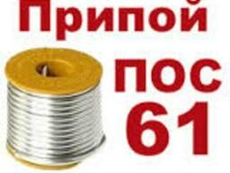 Припой ПОС 61 ф 3 мм с флюсом