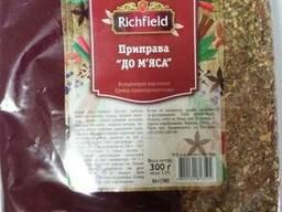 Приправа для мяса 300 г ХоРеКа