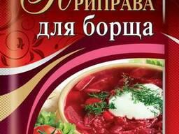 """Приправа """"До борщу"""" 25 гр."""