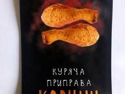 "Приправа ""Куриная ""Корниш"",200 г"