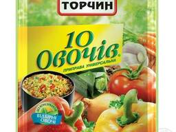 Приправа Торчин 10 овощей