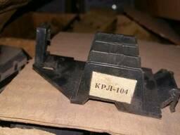 Приставка контактная КРЛ-104 660В