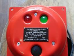 Пристрій заземлення УЗА-2МК-04