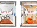 Угловая Лоджия/Балкон Купить Цена Ремонт Установить - фото 2