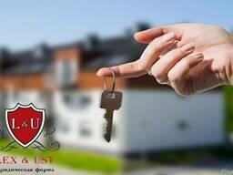 Приватизация квартир под ключ в Днепре
