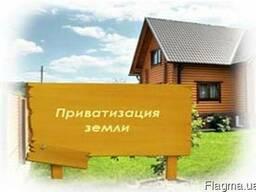 Приватизация земельных участков в Керчи и Ленинском районе