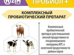 Пробиол Плюс ENZIM - Пробиотик для животных