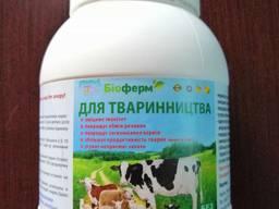 Пробиотик для животноводства коровы, свиньи, козы, овцы, лош
