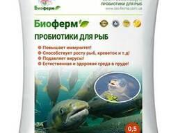 Пробиотики для рыб, креветок, гребешков и т. д.