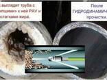 Прочистка канализации эл-мех способом промывка гидродинамико - фото 5