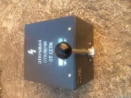 Продаем командоконтроллеры ККП 1104, ККУ 1104 - фото 1