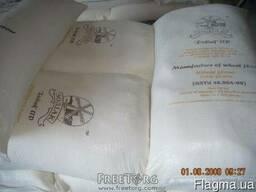 Экспортируем муку, макароны 12 видов (FCA, CFR, FOB, CIF)