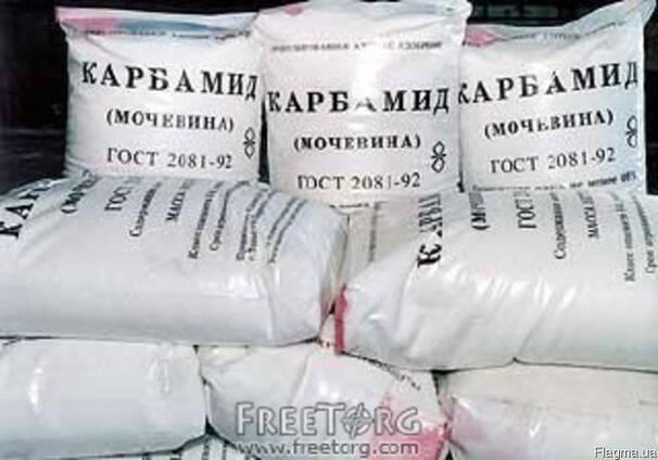 """Продаємо Карбамід. Виробництво """"ДніпроАзот""""."""