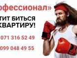 Продается 2-х комнатная квартира по ул. Депутатской 3/4 - фото 1