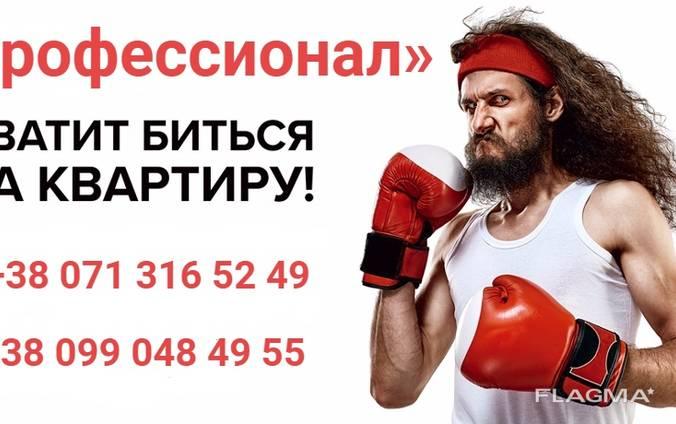 Продается 2-х комнатная квартира по ул. Депутатской 3/4