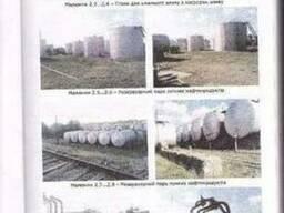 Продається нафтобаза в Винницькій обл.