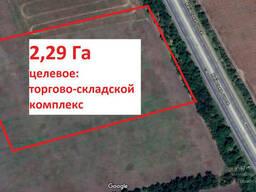 Продается участок на ул. Киевкая трасса