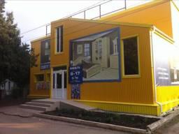 Продам 2х этажный магазин ( новой постройки) в г. Апостолово