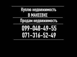 3-к квартира м-н Зеленый 3/9