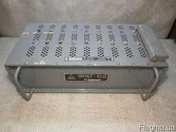 Продам аккумулятор 19НКГ-10Д , АБН-72