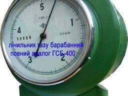 Продам аналог ГСБ-400