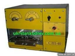 Продам аппарат для сварки ленточных пил СЛП-40 (50)