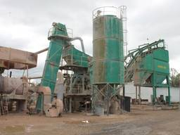 Продам асфальтно-бетонньій завод Львовская область
