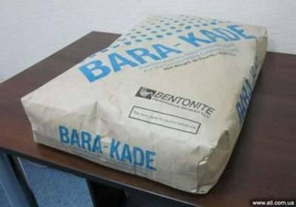 Продам бентонит бентонитовую глину бентонит для бурения