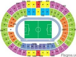 Продам билеты на футбол Динамо Киев- Бенфика 19.10.2016