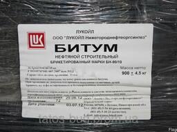 Продам Битум БН-90/10 строительный 25 кг, в Харькове