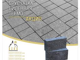 Продам брусчатку из камня в Киев