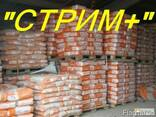 Продам цемент М-400!!! - фото 1